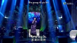 cang kho cang yeu / 越難越愛  (live + vietsub) - ngo nhuoc hy (jinny ng)