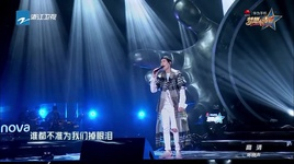 sau nay chia tay lam ban nhe / 以後別做朋友 (sound of my dream 2016) - tieu kinh dang (jam hsiao)