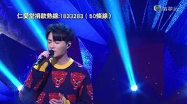 den day mot chuyen / 到此一遊 (live) - ho hong quan (hubert wu)