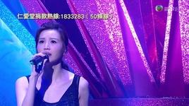 anh luon trong trai tim em / 你在我心間 (live) - ngo nhuoc hy (jinny)