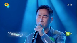 bach nguyet quang / 白月光 (come sing with me 2) - truong tin triet (jeff chang), v.a