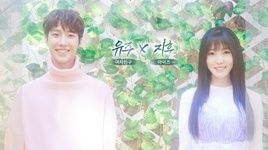 heart signal - yuju (gfriend), jihoo (iz)