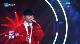 it nhat con co em / 至少还有你 (sound of my dream 2) - lam tuan kiet (jj lin)