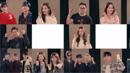 fly day - baek ji young, sunmi, davichi, jooeun (dia band), chae yeon (dia band), jin se yeon, eun hyuk (super junior), nrg, mj (astro), moonbin (astro), halo