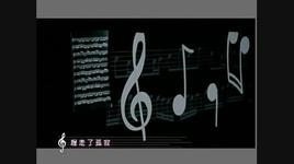 bai hat chu de cua tinh yeu / 爱的主旋律 - trac van huyen (genie chuo), alien huang