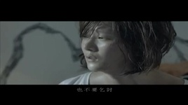 suffering / 煎熬 - ly giai vi (jess lee)