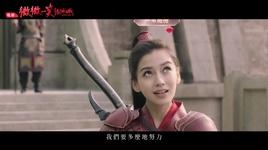 khong muon tiep tuc co don / 不要再孤單 - tu giai oanh (lala hsu)