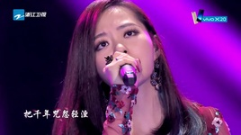 phu sinh vi hiet / 浮生未歇 (sound of my dream 2) - truong luong dinh (jane zhang)