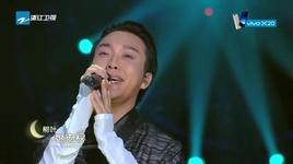 ong trang tron / 月亮粑粑 (sound of my dream 2) - ly ngoc cuong (li yugang)