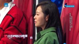 sao moc lan / 木兰星 (sound of my dream 2) - tu lang cong bo