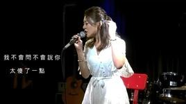 mua roi dem muon / 下雨的夜晚 (live) - giai vy linh (yvonne hsieh)