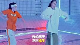 fearless girl / 愛無所畏  - lu tuong (amuyi)