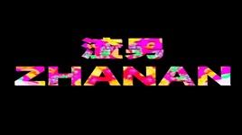 zhanan / 渣男 - vuong diem vy (evangeline)