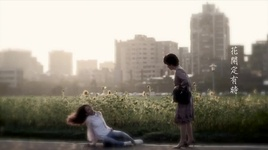 hoa mau don no / 牡丹花開 (peony in bloom ost) - ton thuc my (may suen)