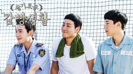 no problem (prison playbook ost) - baro (b1a4), cnu (b1a4)