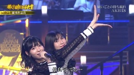 negaigoto no mochigusare (59th japan record awards) - akb48