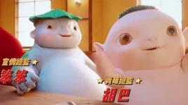 stand up / 什麼什麼 (troc yeu ky 2 ost) - thai y lam (jolin tsai)
