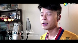 hat vang 2030 (vietsub) - vuong nguyen (roy wang)