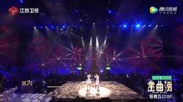 kha nang cua tinh yeu / 爱的可能 (the king of mask singer china 2017) - hoang le linh (a-lin), diep thien van (sally yeh)