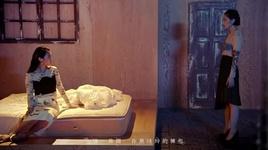 indulgence / 裝醉 - truong hue muoi (a-mei)