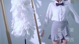 fell in love with you ridiculously / 莫名其妙愛上你 - tu diep thao (joyce chu)