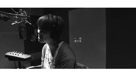 trong rong / 空隙 (studio live) - yoyo sham, lu khai dong (ellen loo)