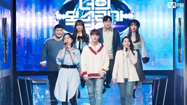 i can see your voice - season 5 (tap 1 - vietsub) - v.a