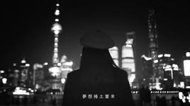 di tuong thien khai / 異想天開 - ta dinh phong (nicholas tse)