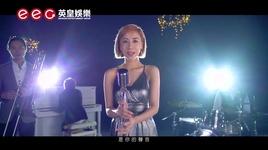 doi nay kiep nay / 今生今世 - vinh nhi (vincy chan)