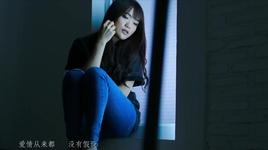 em cu nghi rang / 我以為 - trang tam nghien (ada zhuang)