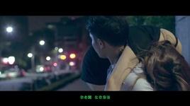 papa is behind you / 你老爸在你背後 - lau tuan thac (junshou lou)