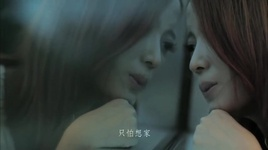 chi so nho nha / 只怕想家 - huynh my tran