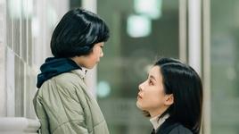 kind of love (mother ost) - seung kwan (seventeen)