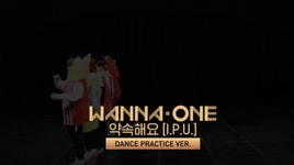 i.p.u. (dance practice) - wanna one