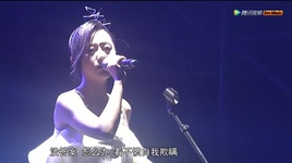 non nua / 小半 (live) - tran lap (chen li)