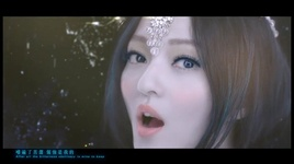 when you live for love / 為愛而活 - truong thieu ham (angela chang)