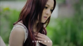how are you recently / 最近好嗎  - truong thieu ham (angela chang)