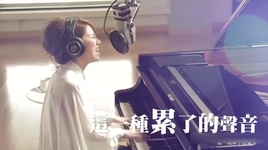 bi mat cua em / 我的秘密 (piano version) - dang tu ky (g.e.m)