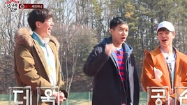quan gia (tap 11 - vietsub) - lee seung gi, v.a