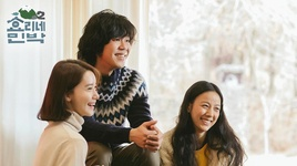 nha tro hyori - season 2 (tap 6 - vietsub) - lee hyori, yoona (snsd), v.a