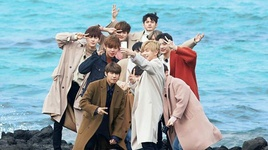 wanna one go in jeju (tap 1 - vietsub by bird garden) - wanna one
