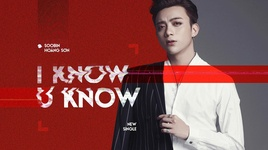 i know you know - soobin hoang son