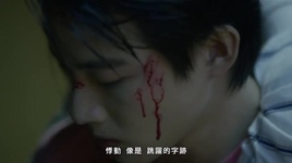 su chuan bi lang man / 預備浪漫 - shiny
