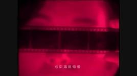 ao mong tinh yeu / 夢醒時分 - tran thuc hoa (sarah chen)