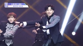 con nhi khuc (idol producer) (chau ngan than fancam) - idol producer