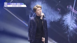 very good (idol producer) (pham thua thua fancam) - idol producer