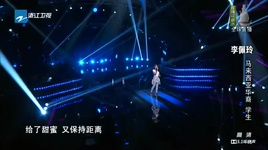 trong long chi co anh / 心有独钟 (sing! china 2016) - ly boi linh