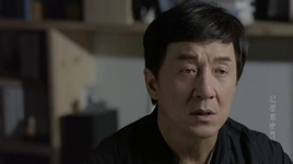 vat thi nhan phi / 物是人非 - thanh long (jackie chan)