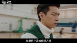 cung em ben nhau / 和你在一起 (mua hoa dieu ky ost) - uong to lang (silence wang)