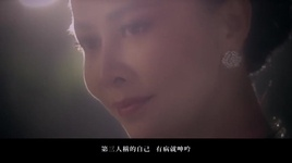 the third person and i / 第三人稱 - thai y lam (jolin tsai)